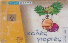 Greece, X2125, Merry Christmas (transparent), 2 Scans. - Christmas