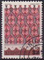 Cyprus 1976 SG #451 10m On 3m Used - Cyprus (Republic)