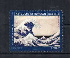 Francia - 2015 - La Grande Vague Di Katsushika Hokusai - 1 Valore Da Euro 1,90 - Nuovo ** - (FDC20768) - Francia