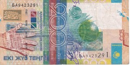 BILLETE DE KAZAJISTAN DE 200 TEHTE DEL AÑO 2006 (BANKNOTE) - Kazakhstan