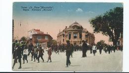 Bulgaria Varna La Place Moussalla Unused Postcard - Bulgarien