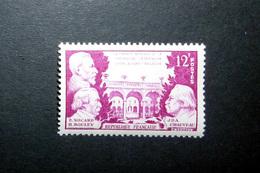 FRANCE 1951 N°897 ** (MÉDECINE VÉTÉRINAIRE. NOCARD, BOULEY, CHAUVEAU. 12F LILAS-ROSE) - Unused Stamps