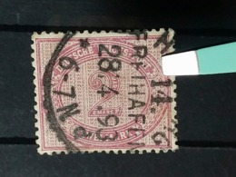 Deutsche Reich Mi-Nr.37  Gestempelt - Used Stamps