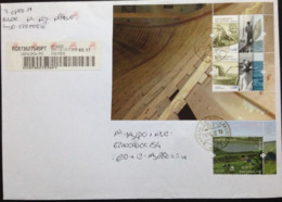 """Portugal, Registered Circulated Cover To Portugal, """"Fauna"""", """"Whales"""", """"Whaling Heritage"""", """"Ships"""", """"Nature"""", 2011 - 1910-... República"""