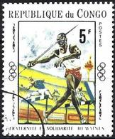 Congo (Braz) 1970 - Mi 218 - YT 253E ( Olympics Games : Javelin Throwing ) - Congo - Brazzaville