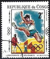 Congo (Braz) 1970 - Mi 217 - YT 253D ( Olympics Games : Long Jumping ) - Congo - Brazzaville
