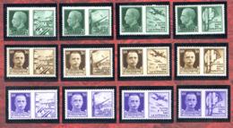REGNO D'ITALIA 1941 -PROPAGANDA DI GUERRA  - S.1600  MNH** - Mint/hinged