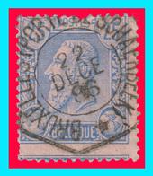 """COB N°48 - Oblitération CONCOURS - Télégraphe """"BRUXELLES PORTE DE SCHAERBEEK"""" - 1884-1891 Leopold II."""