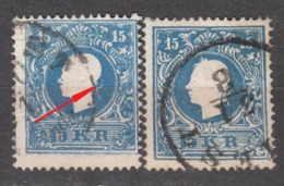 AUSTRIA 1863, MiNo 28, DOUBLE EAGLE, TWO SEPARATE, USED STAMPS From 15.oo Kr. - 1850-1918 Imperium