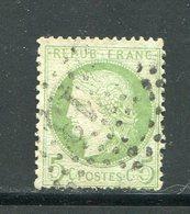 Y&T N°53- étoile 13 - 1871-1875 Ceres