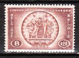 TR205**  Congrès Des Chemins De Fer - Bonne Valeur - MNH** - LOOK!!!! - 1923-1941