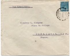 Iquitos Pérou Peru 1931 - Letter Lettre Cover Brief - Peru