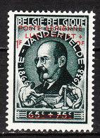 PA18**  Emile Vandervelde - Bonne Valeur - MNH** - LOOK!!!! - Poste Aérienne