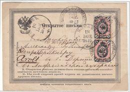 Russia Latvia Estonia Formular Postcard TPO Kalkuno-Radzivil Via Pskov To Derpt Dorpat 1874, 4 Kop. Inland Rate (v24) - 1857-1916 Imperium