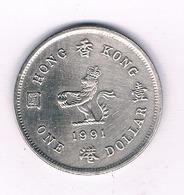 1 DOLLAR 1991 HONGKONG /2245/ - Hong Kong
