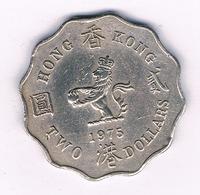 2 DOLLAR 1975 HONGKONG /2247/ - Hong Kong