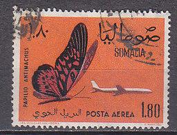 D0129 - SOMALIE SOMALIA AERIENNE Yv N°11 PAPILLONS BUTTERFLIES - Somalie (1960-...)