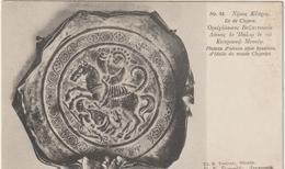 Dav: Chypre ,   Vue   Nigos  Kuroos , Plateau D ' Airain Style Bysantin D ' Italie Du Musée Chypriot - Zypern