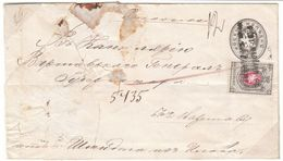 Russia Poland Stationery Envelope 8 Kop.VISHEGROD PLOZK Gub. To WARSAW 1878, Add. 8 Kop. Stamp And Court Stamp (v32) - 1857-1916 Empire