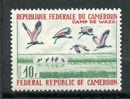 Cameroun, Yvert 501**, Scott 521**, MNH - Camerun (1960-...)