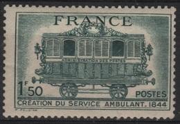 FR 1334 - FRANCE N° 609 Neufs* - Frankreich