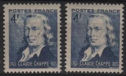 FR 1339 - FRANCE N° 619 Neufs** 2 VARIETES Barre Du 4 évidée Et Fond Clair - France