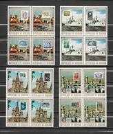 Burundi Série Complète JO 80 ** - Summer 1980: Moscow