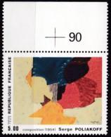 Frankreich, 1988, Mi.Nr. 2690, MNH **, Art : Peinture De Serge Poliakoff - Unused Stamps