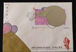 MAC1326-Macau FDCB With Block Of 1 Stamp - Lunar Year Of The Rat - Macau - 1996 - Macau