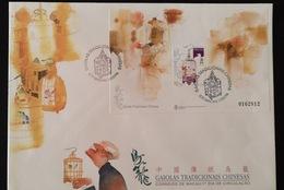 MAC1327-Macau FDCB With Block Of 1 Stamp - Traditional Chinese Bird Cages - Macau - 1996 - Macau