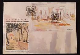 "MAC1328-Macau FDCB With Block Of 1 Stamp - ""Macau Seen By HERCULANO ESTORNINHO"" - Macau - 1996 - Macau"