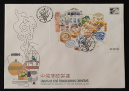 MAC1330-Macau FDCB With Block Of 1 Stamp - Traditional Chinese Teahouses - Macau - 1996 - Macau