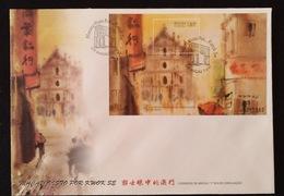 MAC1331-Macau FDCB With Block Of 1 Stamp - Macau Seen By KWOK SE - Macau - 1997 - Macau