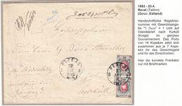 Russia Estonia Registered Cover REVEL Tallinn To Baron Stackelberg Kurküll Kurge 1881, 2*7 Kop. Franking (v39) - 1857-1916 Empire