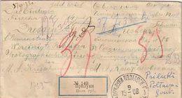 """RUSLAND : Verzegelde Aangetekende GELD BRIEF (14 Rubel) RECOM  2 PZ (op Verso) """"PRILUKI 9.II1908"""" Naar """"DRESDEN - 1857-1916 Empire"""