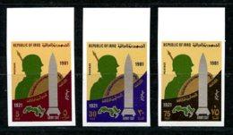 Iraq, 1981, Army Day, Military, Rocket, MNH Imperforated Set, Michel 1076-1078 - Iraq