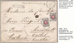 Russia Austria Croatia Registered Cover St. PETERSBURG To Karlstadt 1882, 2*7 Kop. Franking, ZAKAZNOE Handstamp (v42) - 1857-1916 Empire