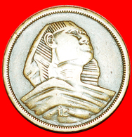 · LARGE SPHINX: EGYPT ★ 10 MILLIEMES 1377 1958! LOW START ★ NO RESERVE! - Egypte