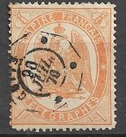 France   Télégraphes  N° 7     Oblitéré Le  20/07/1870 à Cette Cachet Octogonal   RRR   Soldé à Moins De 15 %  ! ! ! - Télégraphes Et Téléphones