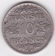 PROTECTORAT FRANCAIS. 10 FRANCS AH 1353 (1934), En Argent - Tunisie