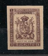 Maroc - Melilla - 1894 - N°Yv. 22 - Cavalerie - Asia / Brun - Non Dentelé / Imperf. - Neuf Luxe ** / MNH / Postfrisch - Marocco Spagnolo