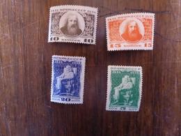 RUSSIE URSS Poste N° 523 à 526 Neufs Avec Une Trace De Charnière  MLH  Cote 110 € - 1923-1991 URSS
