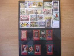 Österreich 1996- Ganzer Jahrgang 1996 Gestempelt ANK 2208-2238 (2226+2234 Fehlt, Mi. Nr. 2177-2207 (2195+2203 Fehlt) - Österreich