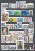 37 TIMBRES FRANCE - Sammlungen