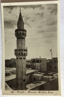 1939  Tripoli Minareto Moschea Gurgi - Libia