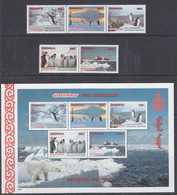 Greenpeace 1997 Mongolia 5v From M/s  Penguins  + M/s   ** Mnh (46574) - Polar Ships & Icebreakers