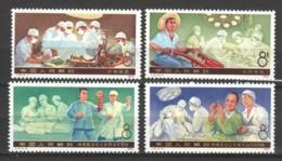 China P.R. 1976 Mi 1281-1284 MNH - Nuevos