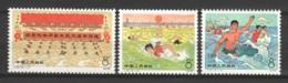 China P.R. 1976 Mi 1288-1290 MNH - Nuevos