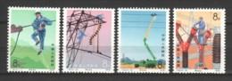 China P.R. 1976 Mi 1296-1299 MNH - Nuevos