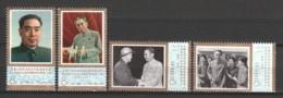China P.R. 1977 Mi 1313-1316 MNH - Nuevos